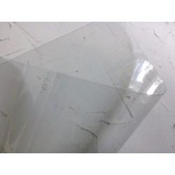 Пластик для шейкеров (200 мк) - А4