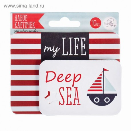 "Набор карточек - ""Deep sea"" - Артузор"