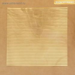 """Ацетатный лист с золотым фольгированием, 30,5×30,5 см - """"Полосы"""" - Артузор"""