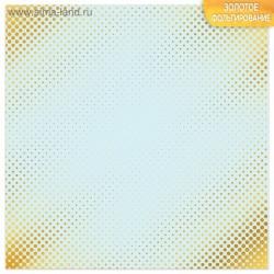 Лист односторонней бумаги с фольгированием - «Один миг» - Артузор