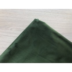 Замша (двухсторонняя) - зелёная, 25х30 см