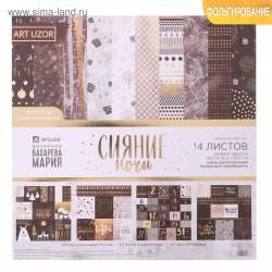 Набор бумаги с фольгированием «Сияние ночи», 30,5×30,5 см - Артузор