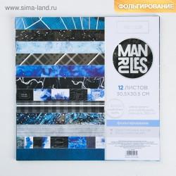 Набор бумаги с фольгированием «Man rules» 30,5×30,5 см - Артузор