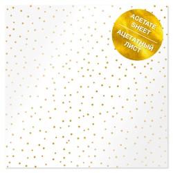 """Ацетатный лист с фольгированием """"Golden drops"""", 30х30 - Фабрика Декору"""