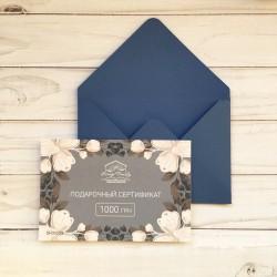 Подарочный сертификат на сумму 1000 грн (в конверте)