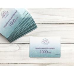 Подарочный сертификат на сумму 1000 грн (пластиковая карта)