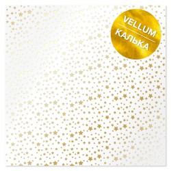 Калька (веллум)- Golden Stars - Фабрика Декору