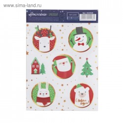Наклейка со светящимся слоем, 10.5×14.8 см - «Новогодние персонажи» - Артузор