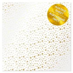 Ацетатный лист 30х30 см - Golden Stars - Фабрика Декору