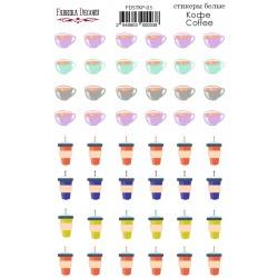 Наклейки для планера №03 - Кофе - Фабрика Декору