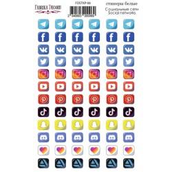 Наклейки для планера №6 - Социальные сети - Фабрика Декору
