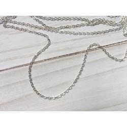 Цепочка 1,5 мм (серебряная) - 10 см